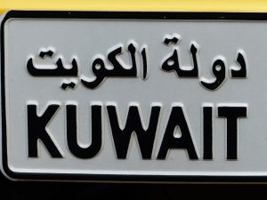 car-number from Kuwait