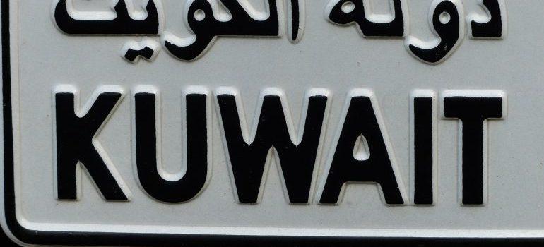 Kuwaiti car plates